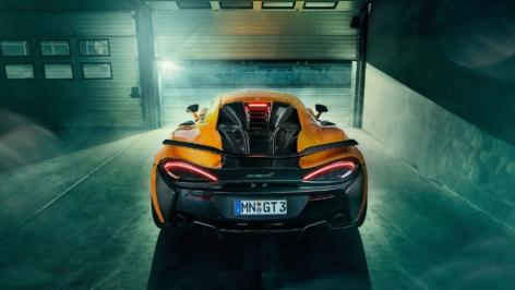 McLaren 570S – Novitec