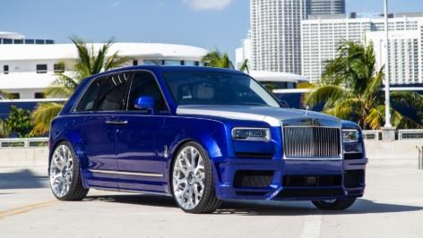 Rolls-Royce Cullinan on Forgiato Drea-M